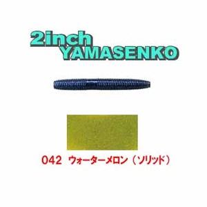 ゲーリーヤマモト(Gary YAMAMOTO) ヤマセンコー J9A-10-042J ストレートワーム