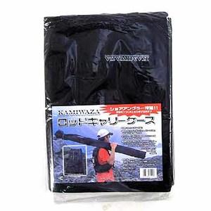 KAMIWAZA(カミワザ) ロッドキャリーケース 布巻きタイプ