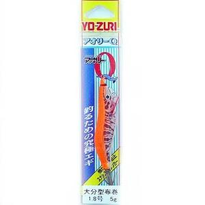 ヨーヅリ(YO-ZURI) アオリーQ大分布巻 1.8号 K9(オレンジレッド) A1348-K9