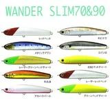 ラッキークラフト(LUCKY CRAFT) WANDER(ワンダー) スリム 03260580 シンキングペンシル