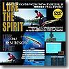 LURE THE SPIRIT [DVD] Vol.1 ミノー DVD