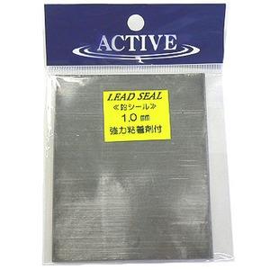 アクティブ 鉛シール 1.0mm 10203