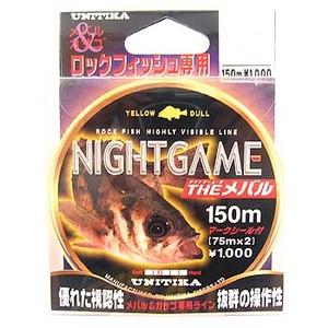 ユニチカ(UNITIKA) ナイトゲーム the メバル 02250 ライトゲーム用ナイロンライン