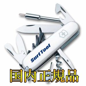 VICTORINOX(ビクトリノックス) 【国内正規品】 サーフツール WH 17605.7SF ツールナイフ