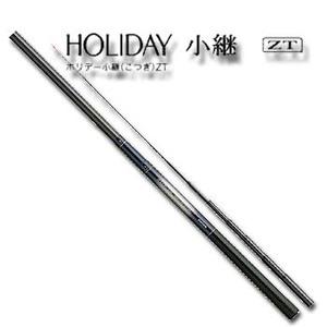 シマノ(SHIMANO) ホリデー小継 超硬調 61ZT ホリデ-コツギ HH61ZT 渓流竿・渓流竿セット