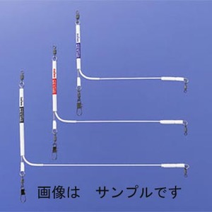 ダイワ(Daiwa) リーディングアーム 直径1.6-600 白