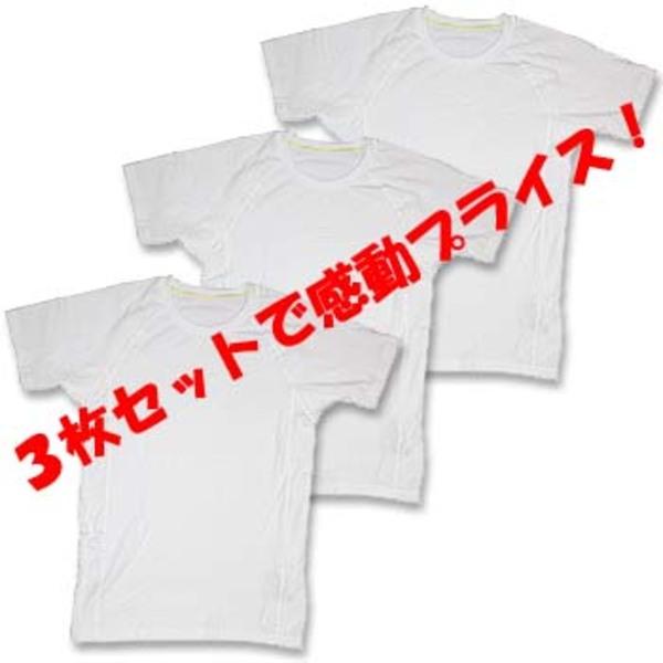 フェニックス(PHENIX) デオシーム クルー立体Tシャツ【3枚セットで超お買い得!】 メンズ&男女兼用アンダータイツ