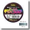 MX-500 #1.5 グリーン
