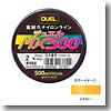 MX-500 #5 イエロー