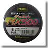 MX-500 #6 イエロー