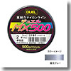 MX-500 #8 蛍光グリーン