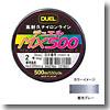 MX-500 #10 蛍光グレー