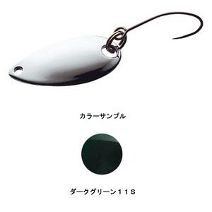 シマノ(SHIMANO) カーディフエリアスプーン ロールスイマー 2.5g 11S(ダークグリーン) TR-0017