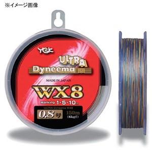 YGKよつあみウルトラダイニーマWX8 150m