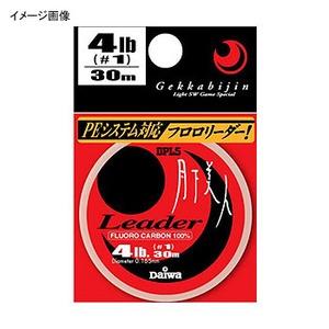 ダイワ(Daiwa) 月下美人 Leader 04625563 ライトゲーム用ショックリーダー