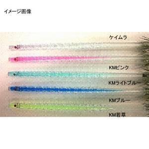 ダイワ(Daiwa) MDスティック11 KM若草 7108605