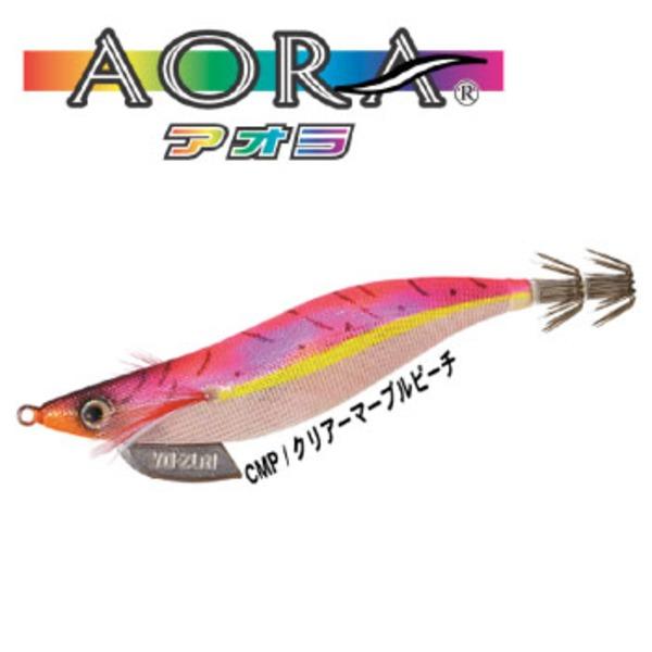ヨーヅリ(YO-ZURI) アオラ A1414-CMP エギ3.5号