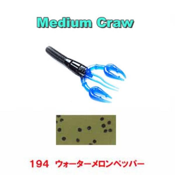ゲーリーヤマモト(Gary YAMAMOTO) ミディアムクロー J3M-10-194J ホッグ・クローワーム