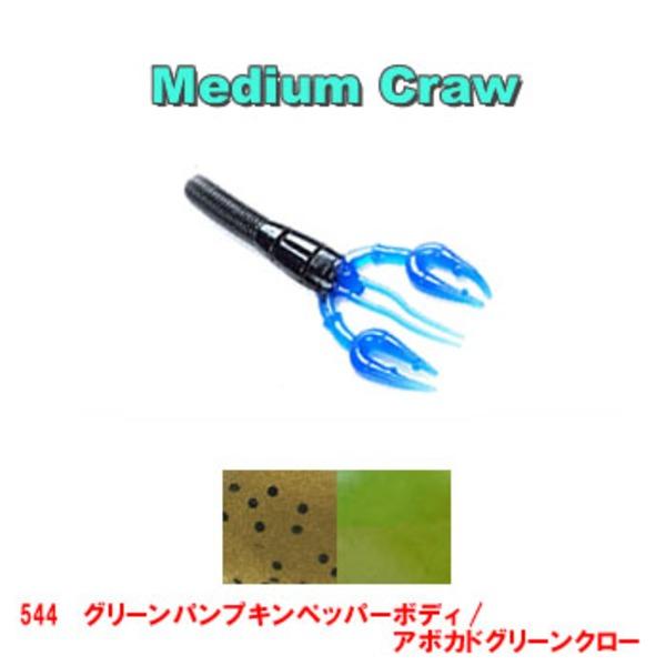 ゲーリーヤマモト(Gary YAMAMOTO) ミディアムクロー J3M-10-544 ホッグ・クローワーム