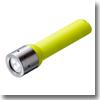 LED LENSER(レッドレンザー) マイクロフロッグマン(防水) 単四電池式