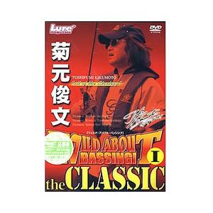 内外出版社 ワイルド・アバウト・バッシング! Vol.1 DVD160分