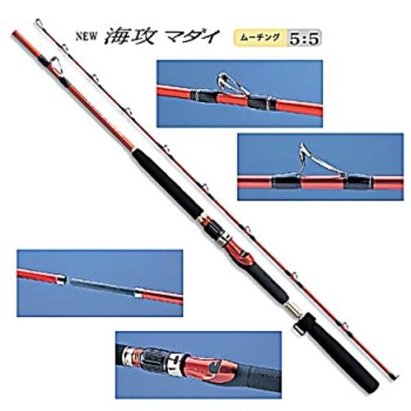 シマノ(SHIMANO) 海攻マダイ タイプII S330 22467 専用竿