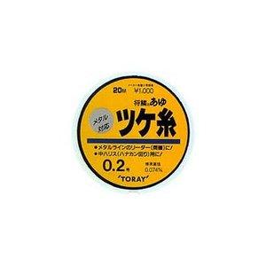 東レインターナショナル(TORAY) 将鱗 あゆツケ糸 0.2号