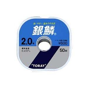 東レモノフィラメント(TORAY) 銀鱗16号 ハリス50m