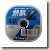 東レインターナショナル(TORAY) 銀鱗Z4号