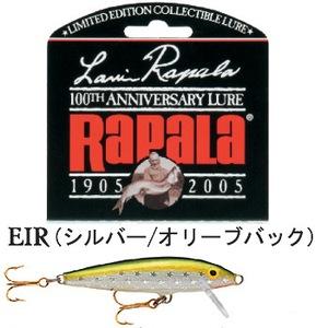 Rapala(ラパラ) LR100 ラ..
