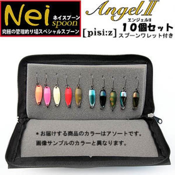 オフト(OFT) Nei エンジェルII 10個セット ピシーズ・スプーンワレット付き ルアーセット