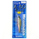 メガバス(Megabass) X-80 SW ミノー(リップ付き)