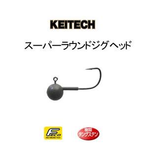 ケイテック(KEITECH) スーパーラウンドジグヘッド #2 フック 3032702 ワームフック(ジグヘッド)