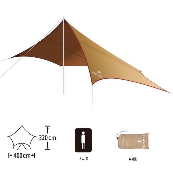 スノーピーク(snow peak) ライトタープ ペンタ シールド STP-361 ウィング型(ポール:1~2本)
