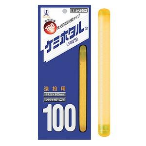 ルミカ ケミホタル 100 A00601