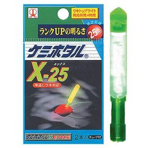 ルミカ ケミホタル X-25 A02001