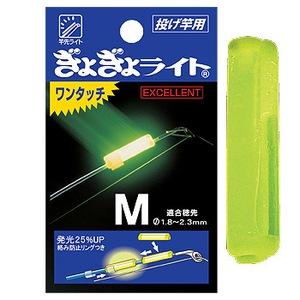 ルミカ ぎょぎょライト ワンタッチ エクセレント M A12701