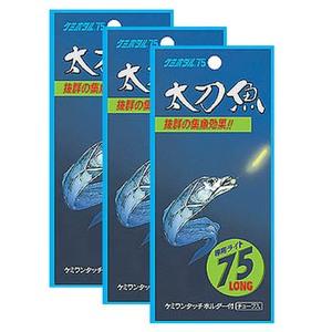 ルミカ 太刀魚75 セット(3枚入) A16105