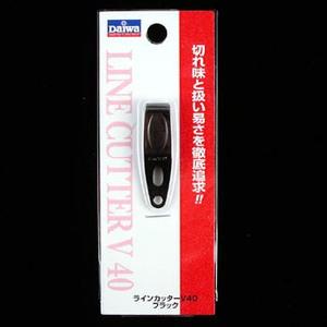ダイワ(Daiwa) ラインカッターV40 04910137