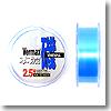 バリバス バーマックス磯 本流 200m 2.5号 ブルー