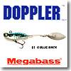 DOPPLER S S No.1 G BLUE-BACK