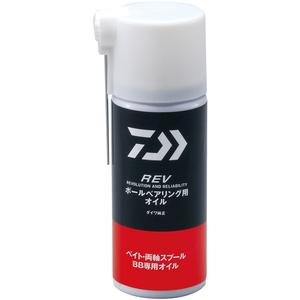 ダイワ(Daiwa) REV ボールベアリング用オイル 04980059