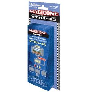 Bullcon(ブルコン) AV-V02 マジコネ VTR入力ハーネス (ニッサン)
