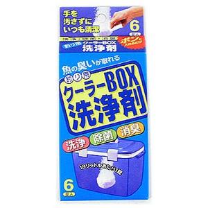 エバーグリーン(EVERGREEN) クーラーBOX洗浄剤 防菌・消臭グッズ