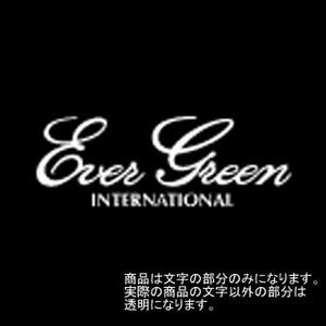 エバーグリーン(EVERGREEN) エバーグリーンボートディカルステッカー