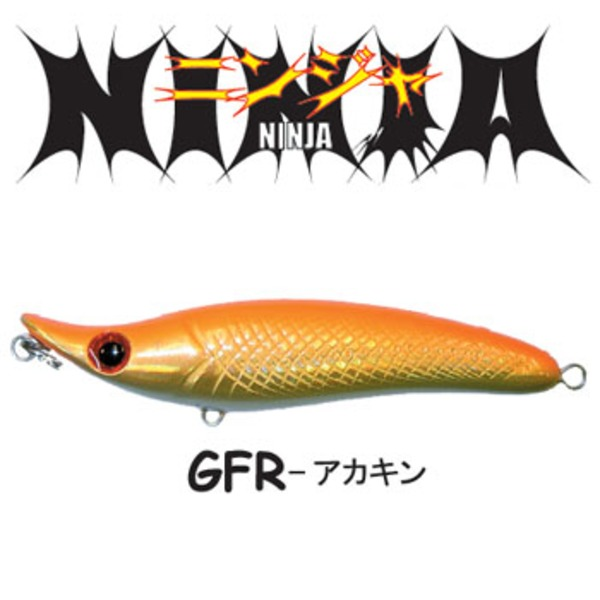 STORM(ストーム) NINJA(ニンジャ) NJP85 ミノー(リップレス)