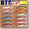 BTS(ビーティーエス) 3-3/4インチ 233 CPウルメ