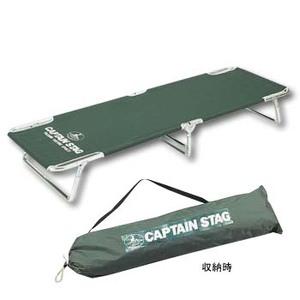 キャプテンスタッグ(CAPTAIN STAG) カルムアルミコンパクトキャンピングベッド(バッグ付) M-8831