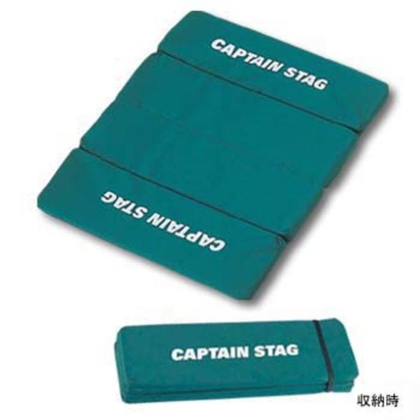 キャプテンスタッグ(CAPTAIN STAG) FDザブトン M-3302 ざぶとん