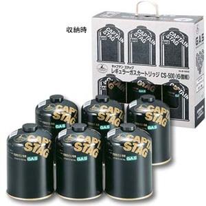【送料無料】キャプテンスタッグ(CAPTAIN STAG) レギュラーガスカートリッジ CS-500<6個組> M-8806